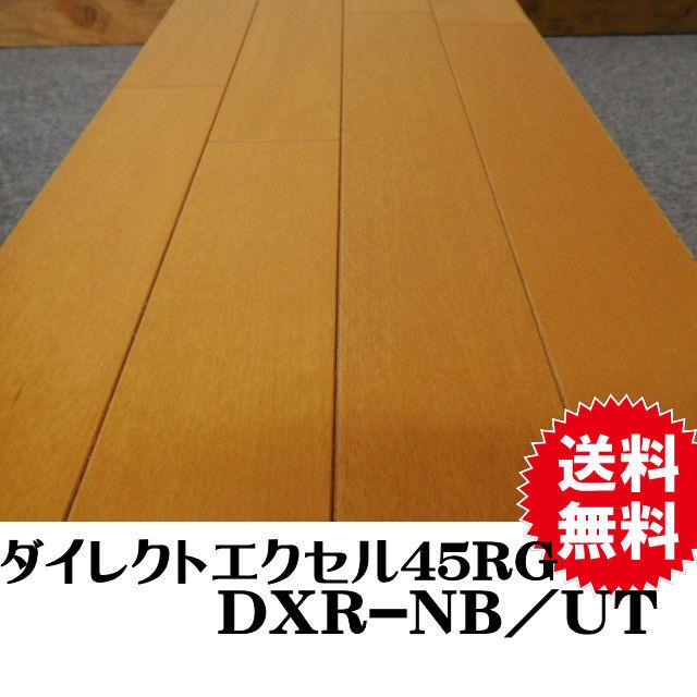 永大 ダイレクトエクセル45RG DXR-NB/UT