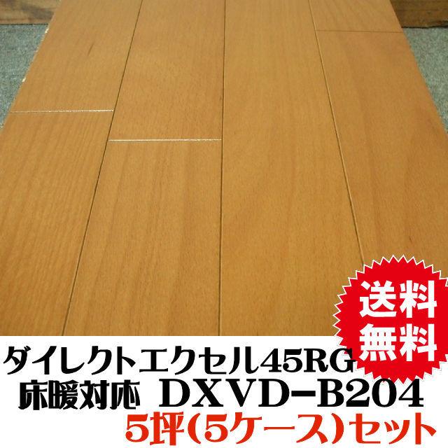 永大フロア材 床暖用 ダイレクトエクセル45RG DXVD-B204