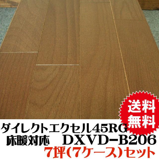 永大フロア材 床暖用 ダイレクトエクセル45RG DXVD-B206