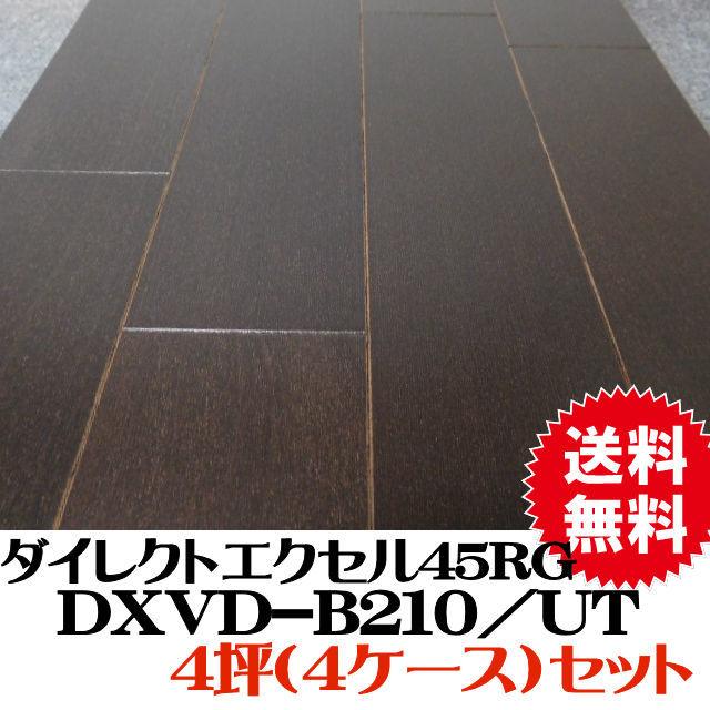 フロア DXVD-B210/UT