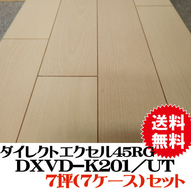 フロア DXVD-K201/UT
