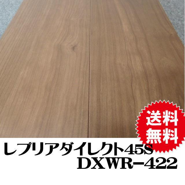 フロア DXWR-422