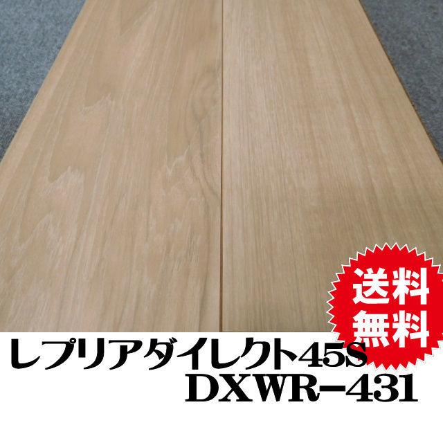 フロア DXWR-431