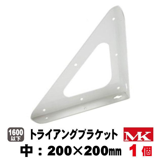 トライアングブラケット トライアングルブラケット MK 丸喜