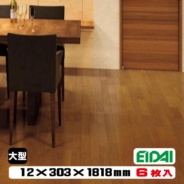永大フロア材 床暖房用 ニューハイ・オークDX NXOD-BM/X