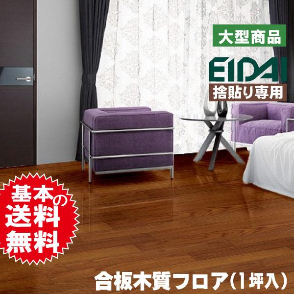永大 タフトップオークDX WXB-N-BM/