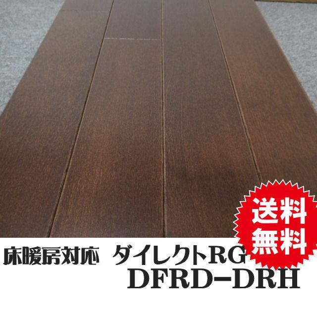 フロア DFRD-DRH