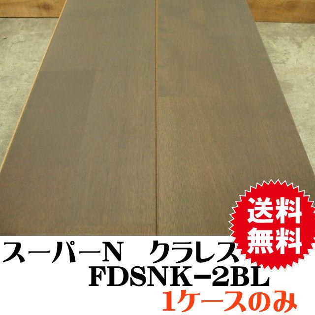 フロア FDSNK-2BL