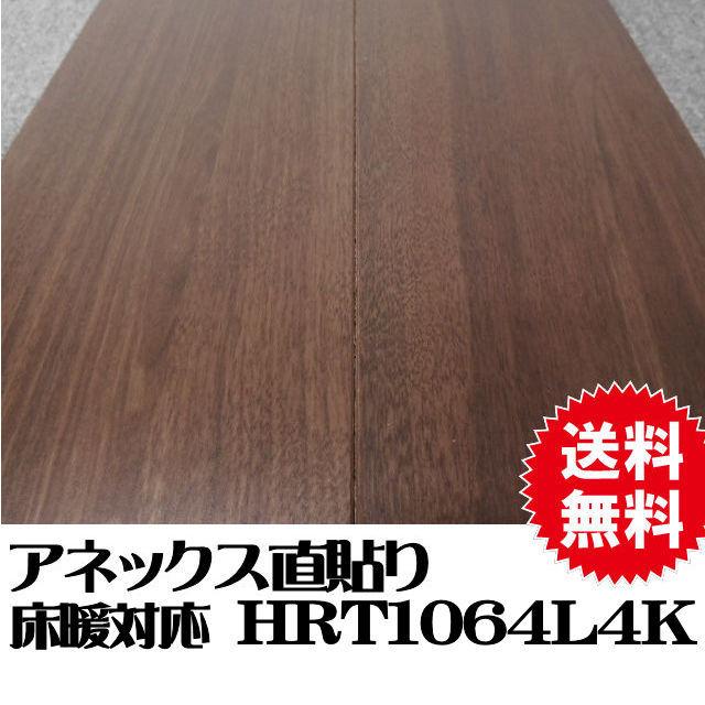フロア HRT106L4K