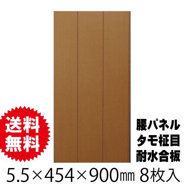 腰壁材(腰パネル)タモ柾目 PSL43