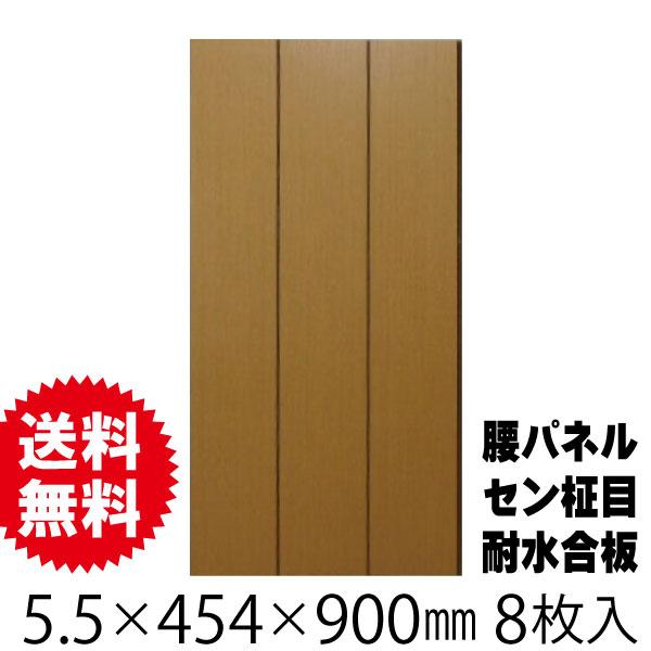 腰壁材(腰パネル)セン柾目 PSL32