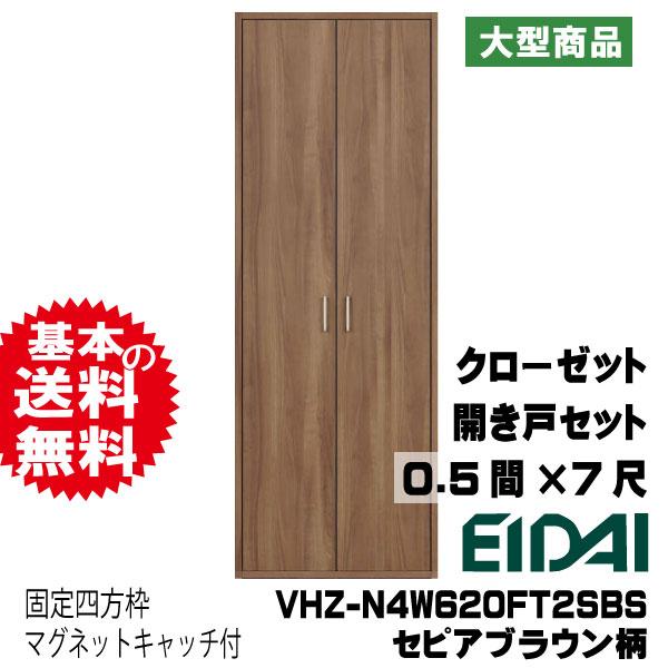 クローゼット開き戸セット VHZ-N4W620FT2SBS セピアブラウン柄
