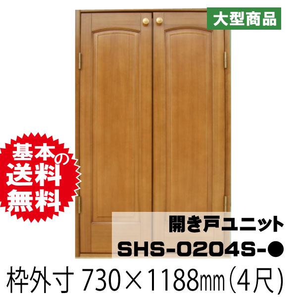 開き戸ユニットセット SHS-0204S-● 東南