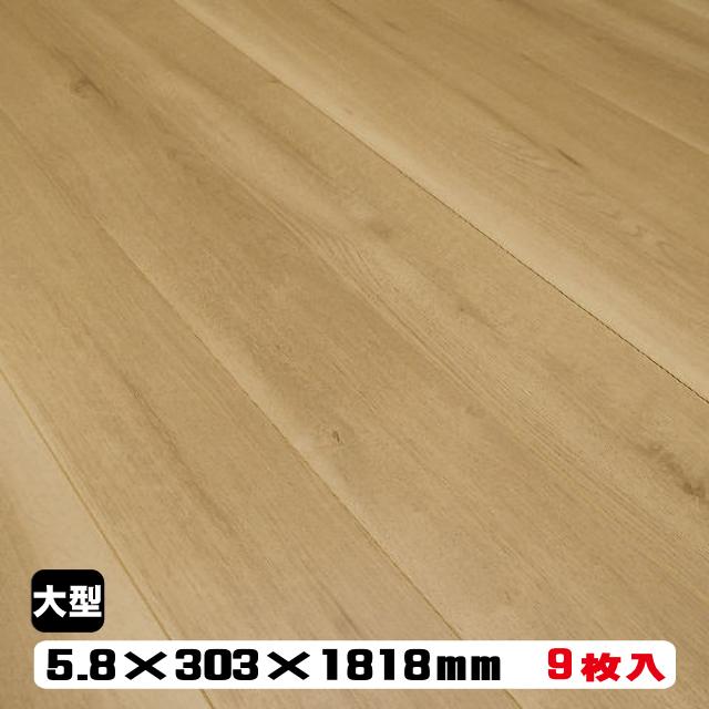 リフォームフロア 6SOK