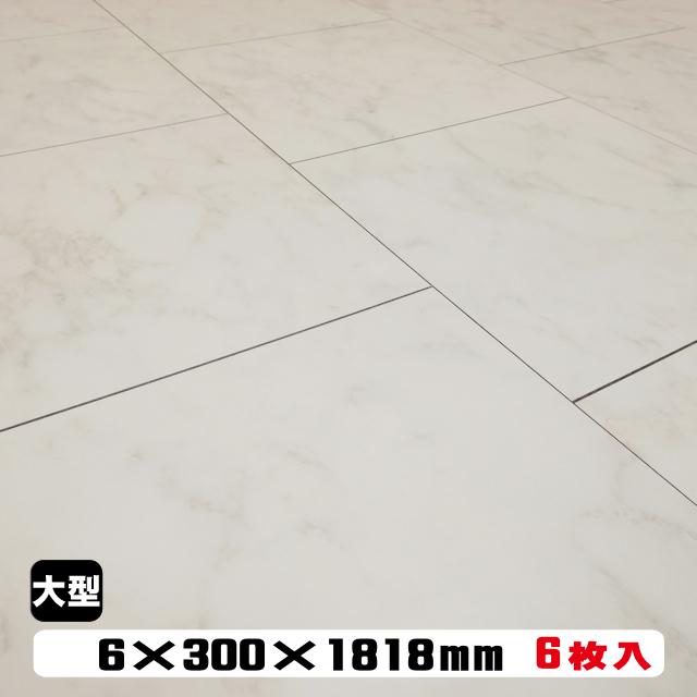 オリジナルリフォームフロア HJS-05