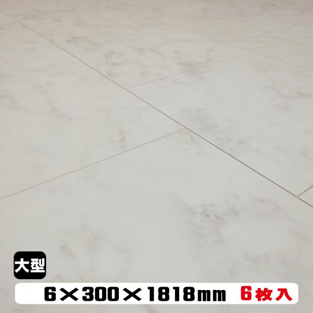 オリジナルリフォームフロア HJS-06