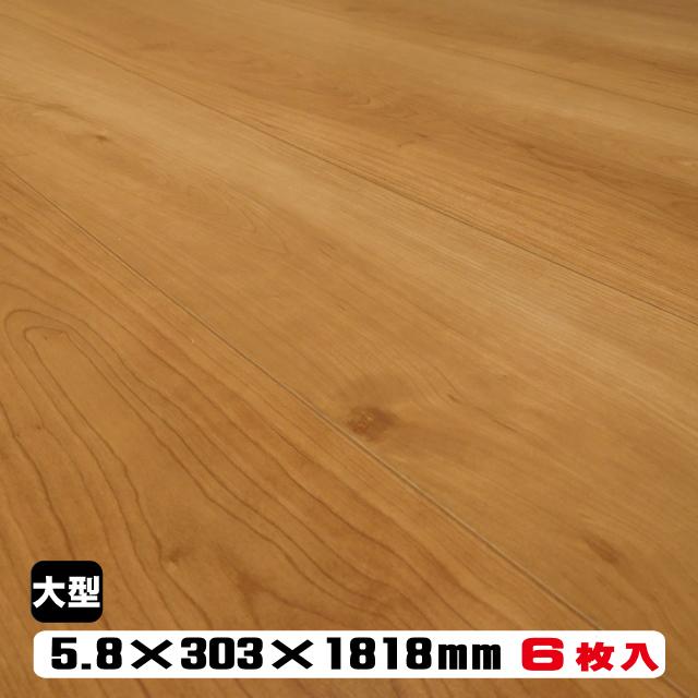 リフォームフロア M6T-CE2