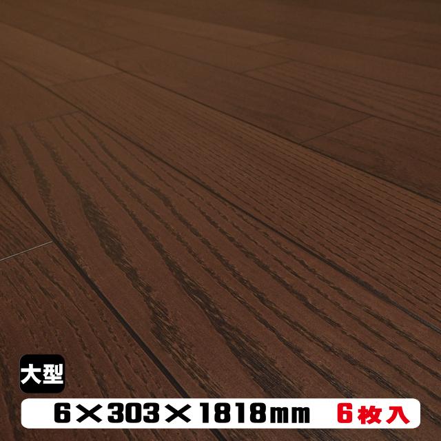 リフォームフロア U6T-UN