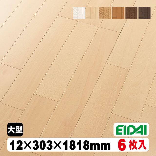 床暖房用フロア材 スキスムSフロア(ツキ板・3Pタイプ) SA3-※
