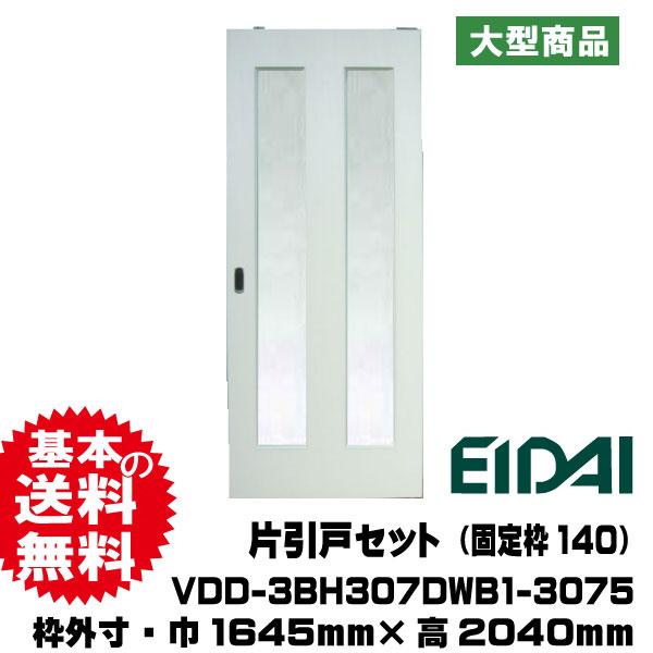 片引き戸セット VDD-3BH307DWB1-3075