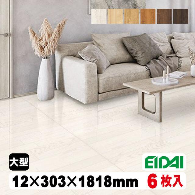 床暖房用フロア材 スキスムSフロア(シートタイプ) SRN-※