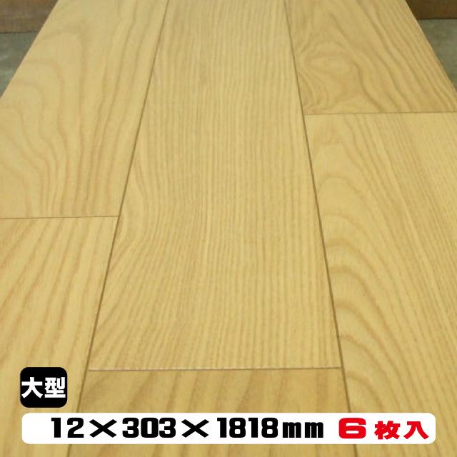 フロア 12SC2