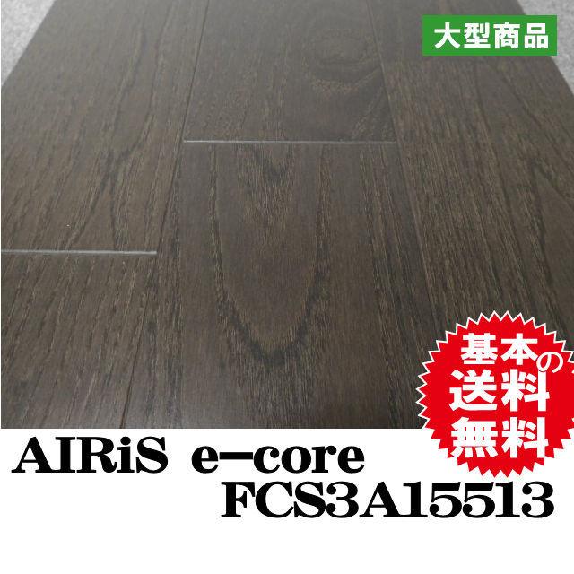フロア FCS3A15513