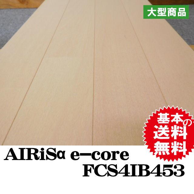 フロア FCS4IB453