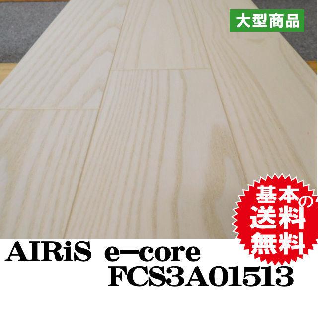 フロア FCS3A01513