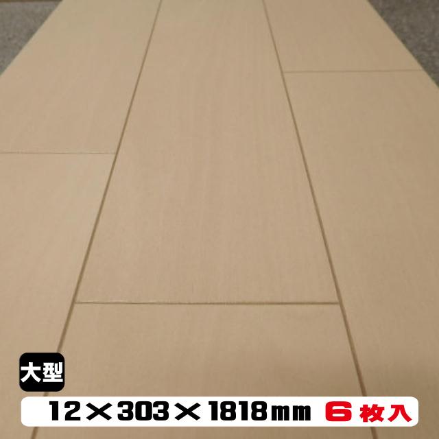 フロア F3V-BMJ