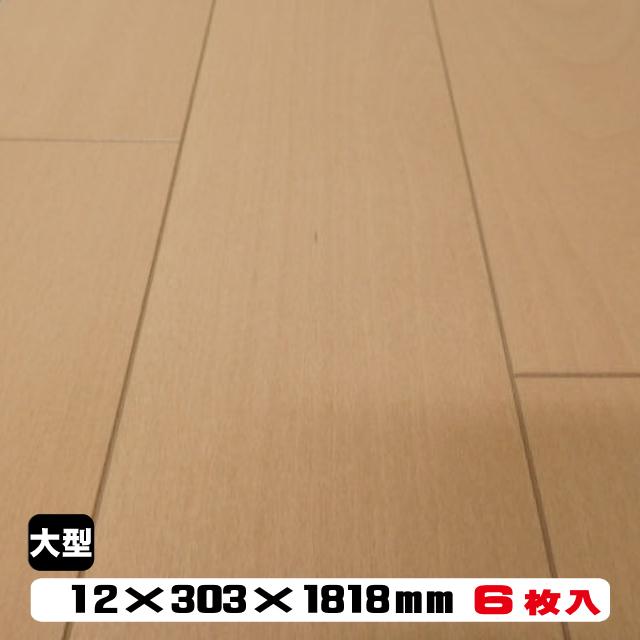 フロア F3V-BML