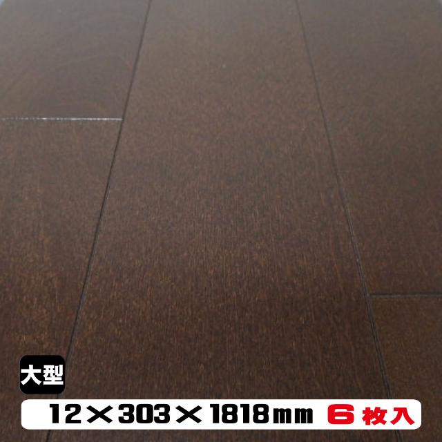 フロア F3V-BMW