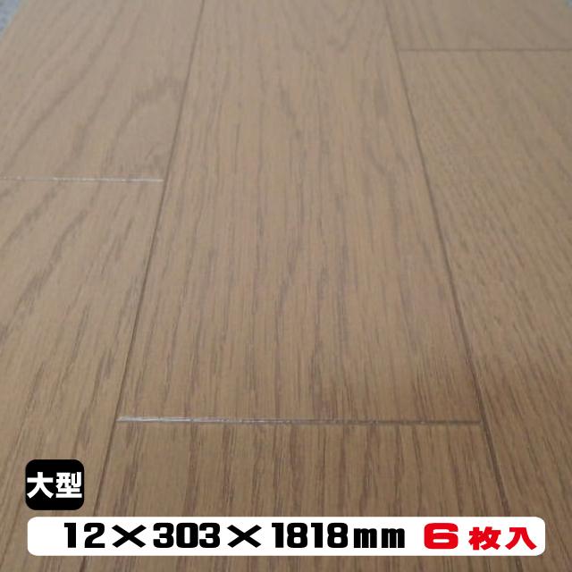 フロア F3V-OMG
