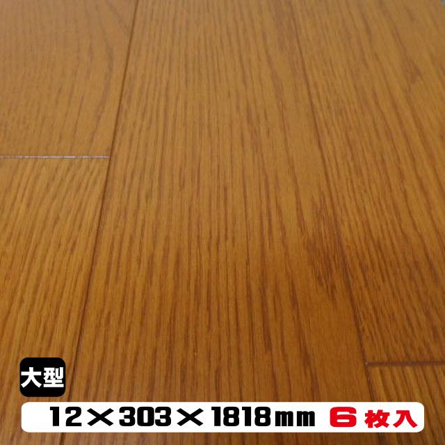 フロア F3V-OMT