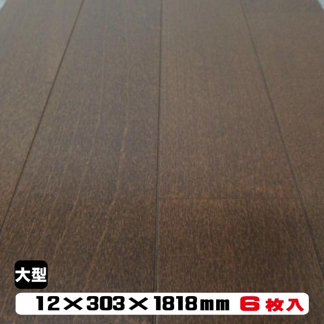 フロア F4-BMW