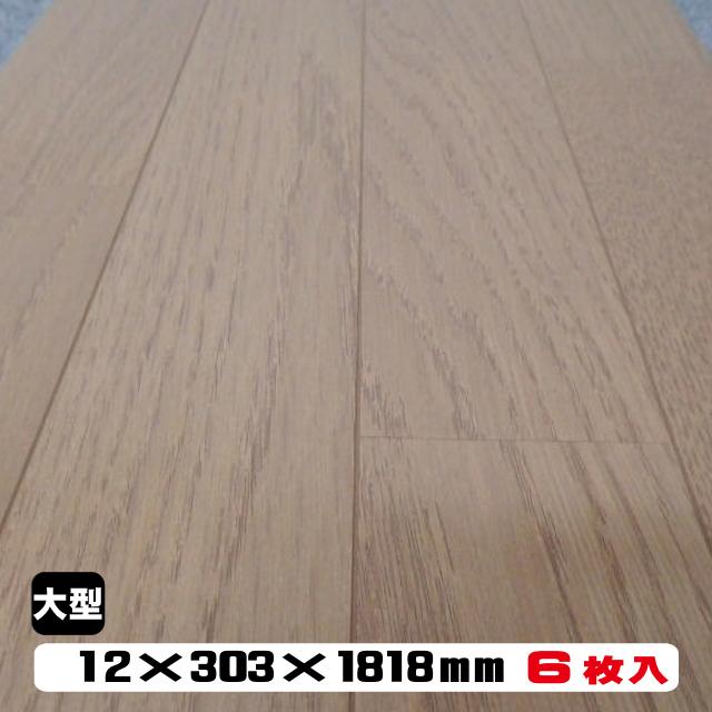 フロア F4-OMG