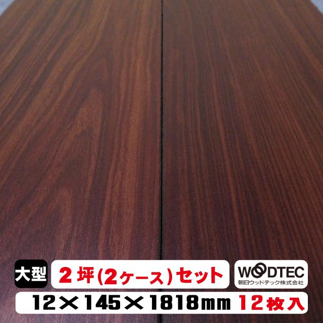 フロア アネックスW J-core HBT11175