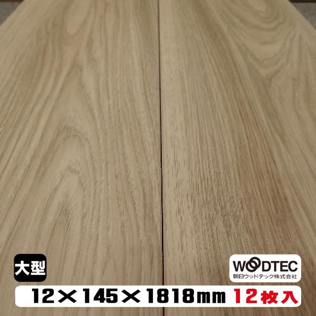 フロア アネックスW J-core HBT11181