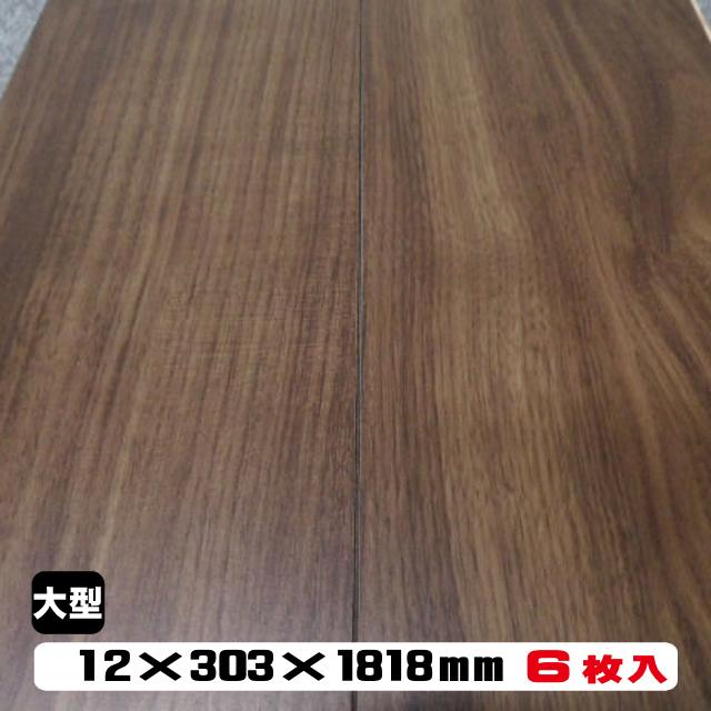 フロア MWV-1174/XS