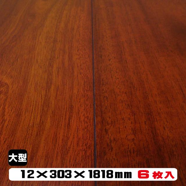 カラーフロア R-BR
