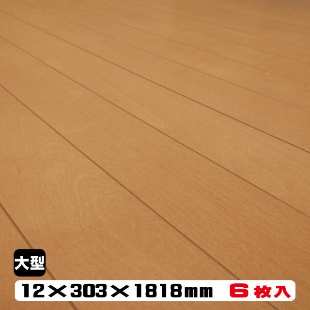 フロア TN-BFN