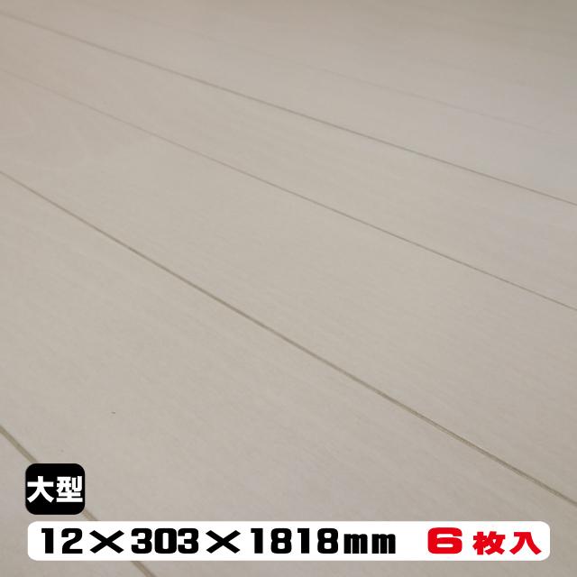 フロア TN-BFW