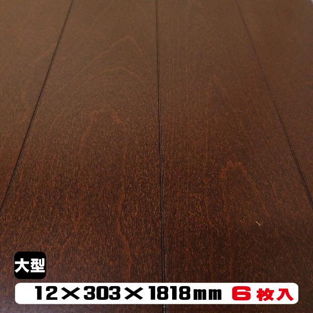 天然銘木フロア TN-BN4