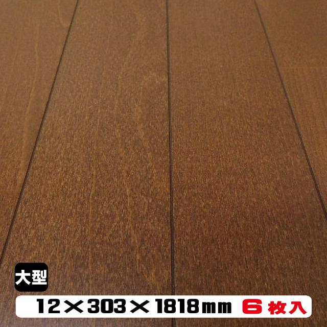 天然銘木フロア TN-BNF