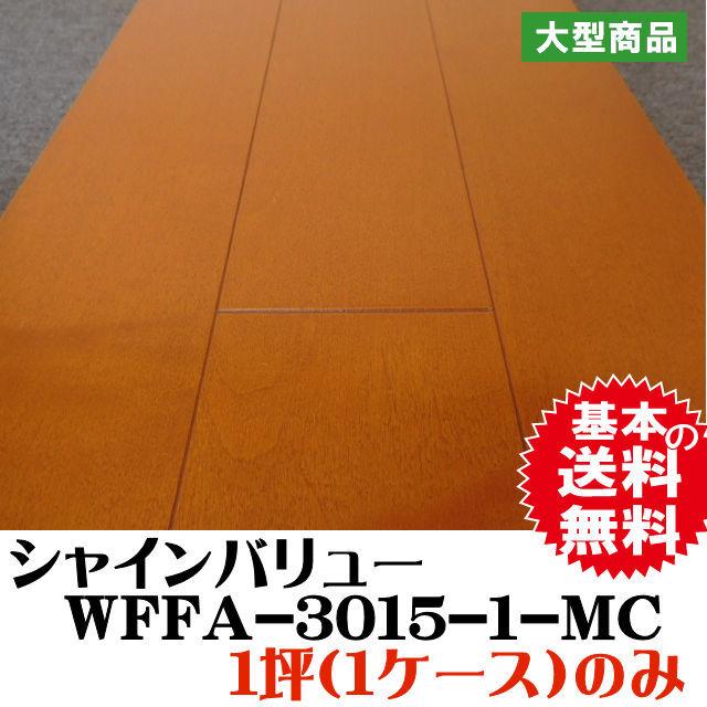 フロア PAL シャインバリュー WFFA-3015-1-MC