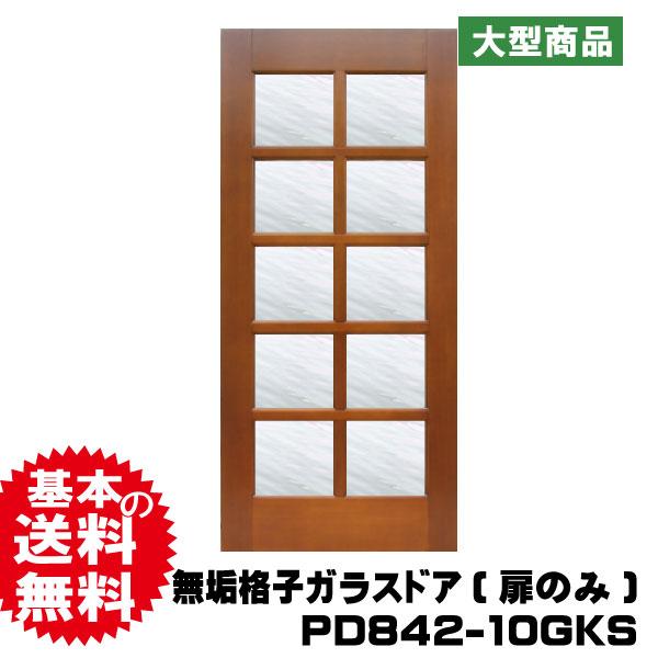 無垢格子ガラスドア PD842-10GKS