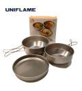 ユニフレーム/軽量アルミ食器【アルミ食器ケースセット3】携帯食器