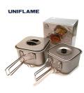 ユニフレーム/軽量アルミ食器【山クッカー 角型 2】携帯食器