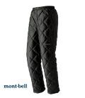 montbell/モンベル 【ULダウンパンツ】メンズ