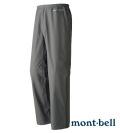 montbell/モンベル レインパンツ【レイントレッカーパンツ】レディース